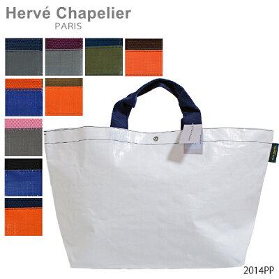 【並行輸入品】【2018 AW】『Herve Chapelier-エルベシャプリエ-』マルシェバッグ M[2014PP]