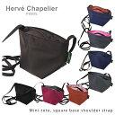 エルベシャプリエ 【並行輸入品】【2018-19 AW】『Herve Chapelier-エルベシャプリエ-』Mini-tote square base shoulder strap ナイロン舟型ショルダーXS[1927N]