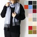 ジョンストンズ ストール 【並行輸入品】『Johnstons-ジョンストンズ-』Cashmere Plains-100%カシミア ストール マフラー-[WA16][180×25cm]