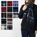 ジョンストンズ ストール 【2018 AW】【並行輸入品】『Johnstons-ジョンストンズ-』Cashmere Tartans-100%カシミア タータンチェック ストール マフラー[WA000016][180×25cm]