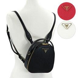 プラダ PRADA プラダ Saffiano Lux Backpack レディース バックパック リュクサック ミニ〔1BZ047 NZV〕
