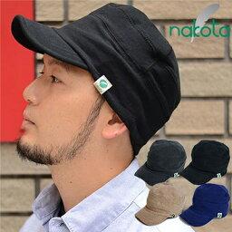 ナコタ Nakota(ナコタ) ソフトクールドライ ワークキャップ 帽子 春夏「24時間快適・きれい」。吸汗・速乾性に優れた理想キャップ。 オールシーズン メンズ レディース 大きい 深い 小顔