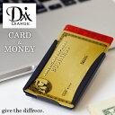 ステンレスマネークリップ DIARGE ( ディアージ ) CARD & MONEY CLIP カード&マネークリップ 日本製 ポケットにしのばせる、大人の嗜み。 収納 ゴールド プレゼント 贈り物 ギフト 名刺入れ カードフォルダー ステンレス made in japan