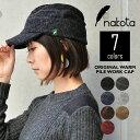 ナコタ 【期間限定!送料無料】nakota ナコタ ウォーム パイルワークキャップ 帽子