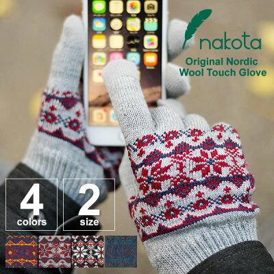 nakota (ナコタ) ノルディック柄 手袋 メンズ レディース スマートフォン対応 防寒 日本製