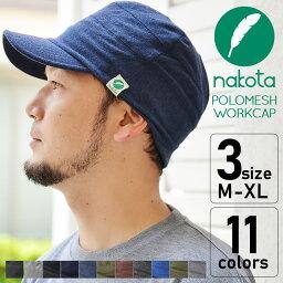 ナコタ Nakota (ナコタ) ポロメッシュ ワークキャップ 帽子 メンズ レディース 大きいサイズ
