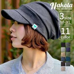 ナコタ Nakota ナコタ スウェットキャスケット 帽子 大きいサイズ キャップ uv 紫外線 小顔効果 レディース メンズ 無地 深め コットン 春 夏
