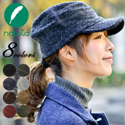 ナコタ 【限定SALE】 nakota ナコタ ウォーム パイルワークキャップ メンズ レディース 大きいサイズ 防寒 冬 暖かい フリーサイズ
