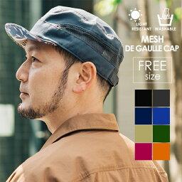 ナコタ nakota ナコタ メッシュドゴールワークキャップ 帽子 メンズ レディース 春 夏 大きいサイズ ビッグサイズ スポーツ アウトドア ブラック ネイビー グリーン