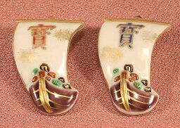 箸置き 箸置き 宝船