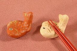 箸置き 箸置き 紅白鯛