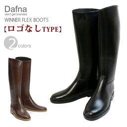 ダフナ 【即納】DAFNA【ダフナ】WINNER FLEX BOOTS ウィナーフレックスブーツロゴ無し/レインブーツ/ラバーブーツ美脚度抜群の長靴★レディース 靴 レインブーツ /RAIN BOOTS39/40サイズ取扱い!02P03Dec16
