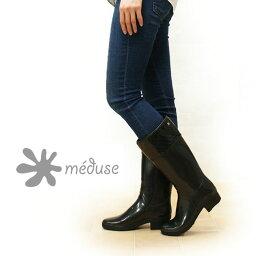ダフナ 【MEDUSE by UMO/メドュースバイウーモ】PARKOL/パーコルフランス発のレインブーツ/チャームつきロング/ミディアム/アメ用/長靴ダフナ ジッパー 好きにも0410tm02P03Dec16