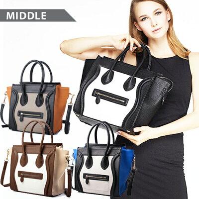 db087e2b9ae1 バイカラー ラゲージ バッグ middleサイズ ミドルサイズ レディスバッグ ハンドバッグ 鞄 ショルダーバッグ マザーバッグ