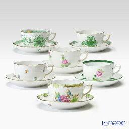 ヘレンド ヘレンド(HEREND) 人気のティーカップ&ソーサー 00724-0-00 6客セット 食器セット お祝い 結婚祝い ブランド 内祝い