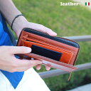 レザージー 長財布 メンズ 財布 長財布 本革財布 イタリア革財布 ラウンドファスナー