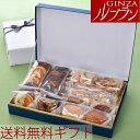 焼き菓子 【送料無料】ネット限定 銀座ル・ブランのギフト人気焼菓子11種と2種類のパウンドケーキの詰合せ【内祝い】