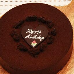 チョコレートケーキ 【送料無料!】『ショコラドゥショコラ』銀座・新宿の実店舗で評判の濃厚なチョコレートケーキ☆【誕生日】【記念日】【送料無料】【内祝い】