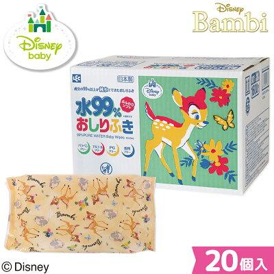 レック 水99% Disney バンビ おしりふき 80枚×20 (1600枚) ディズニー 日本製