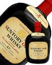 サントリー オールド ウイスキー サントリーウイスキー オールド 43度 700ml あす楽