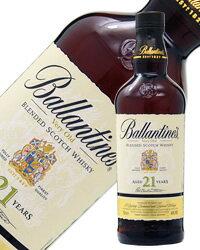 バランタイン ウイスキー バランタイン 21年 40度 700ml 並行