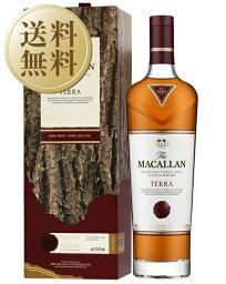 ザ マッカラン ウイスキー 【送料無料】ザ マッカラン テラ 43.8度 箱付 700ml 並行