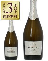 格付けスペインワイン(DO) 【あす楽】【よりどり3本以上送料無料】 ピッツォラート プロセッコ DOC ブリュット 750ml スパークリングワイン オーガニックワイン グレーラ イタリア