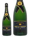 シャンパンのギフト モエ エ シャンドン(モエ・エ・シャンドン) ネクター アンペリアル 750ml 正規 モエ エ シャンドン(モエ・エ・シャンドン) Moet et Chandon シャンパン シャンパーニュ フランス