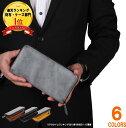 レガーレ 財布 【訳あり品・アウトレットセール】[レガーレ] 長財布 ブライドルレザー カード18枚収納 ガバッと開いて使いやすい 長財布 メンズ レディース 財布 6色 送料無料