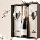 グラス付きワインのギフト ルイ ロデレールブリュット プルミエ NV ロゴ入り グラス付きセット グラス2脚 750ml giftset ギフト ボックス入り 化粧箱入り 正規品 白 発泡