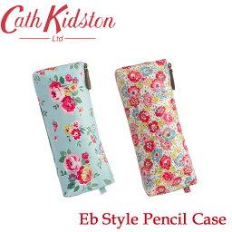 キャスキッドソン キャスキッドソン ビッグ ペンシルケース Eb Style Pencil Case あす楽 対応