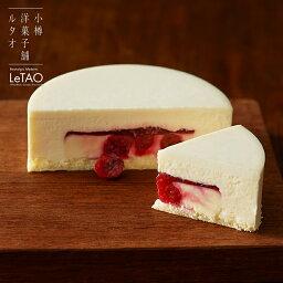 クリームチーズケーキ ルタオ淡雪*ホワイト* ホワイトデー チーズケーキ レアチーズケーキ チェリー 2018 お菓子 スイーツ ギフト スイーツ お菓子 uK9p