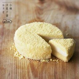 フロマージュ ルタオ ドゥーブルフロマージュ ホワイトデー スイーツ ケーキ チーズケーキ レアチーズケーキ Fromage Double お菓子 2017 ギフト 贈り物 プレゼント 北海道 お取り寄せ