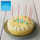 クリームチーズケーキ 誕生日ケーキ ルタオ 【バースデードゥーブル】プレゼント バースデーケーキ 誕生日 ドゥーブルフロマージュ レアチーズケーキ スイーツ チーズ ケーキ ギフト お礼 贈り物