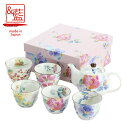 茶器 和藍 花ことば 5客ポット茶器 |ポット お茶 和食器 プレゼント 湯呑 花柄 女性 まったり おしゃれ 器 贈り物 敬老の日