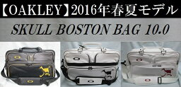 オークリー オークリー ゴルフ スカル ボストンバック【OAKLEY】SKULL BOSTON BAG 10.0カラー:BLACK/GOLD(061)カラー:WHITE(100)カラー:BARBERRY(41W)