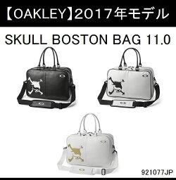 オークリー オークリー ゴルフ スカル ボストンバック【OAKLEY】SKULL BOSTON BAG 11.0カラー:BLACKOUT(02E)カラー:WHITE(100)カラー:WHITE/GOLD(160)921077JP