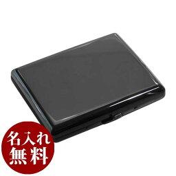 メタル シガレットケース CASUAL METAL CASE カジュアルメタル20(100mm) BK 1-92307-51 メール便可