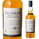 タリスカー ウイスキー タリスカー10年 700mlアイランズ・モルト・ウイスキー[ウイスキー][シングルモルト][アイラ][長S]