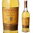 グレンモーレンジ ウイスキー グレンモーレンジ オリジナル 40度 700ml[ウイスキー][シングルモルト][ハイランド][長S]