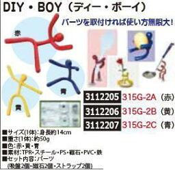 DIY BOY DIY・BOY(ディー・ボーイ) 青 315G-2C