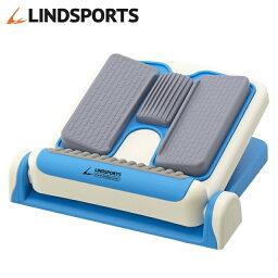 ストレッチボード 柔軟ボードXO ストレッチボード ストレッチングボード O脚 X脚 対策パッド付き 6段階調整機能付 LINDSPORTS リンドスポーツ