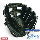 グローブ 【送料無料】kaiser グローブトンボ10インチBK/KW-313/野球グローブ、子供用、ジュニア用、グローブ