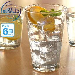 デュラレックス コップ DURALEX デュラレックス PRISME プリズム 330ml 同色6個セット グラス 食器 ( ガラス ガラスコップ ガラス製 タンブラー おしゃれ シンプル クリア 透明 洋食器 ガラス食器 )