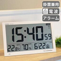 目覚し時計 置き時計 掛け時計 デジタル エアサーチ メルスター 温湿度計付き ( 送料無料 電波 時計 アラーム 置時計 掛時計 目覚まし時計 置き掛け 置掛 兼用 時計 エアサーチ機能 付き デジタル表示 大型 液晶 画面 アラーム ノア精密 NOA )