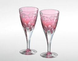 切子 マラソン期間クーポン配布中 カガミクリスタル KAGAMI CRYSTAL ペアワイングラス <桜> グラビール彫刻 KPS803-2678-CAU 140cc 木箱入り