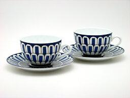 エルメス カップ 【送料無料】 HERMES エルメス ブルーダイユール【ペア】 ティー カップ&ソーサー(Tea Cup Saucer) 30016