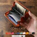 リズデイズ キーケース レディース 財布 ミニ財布 上質な牛革 コインケース カードケース レディース メンズ 本革 さいふ サイフ コンパクト 小さい お財布 カードケース キーケース カード入れ ギフト LIZDAYS リズデイズ liz06