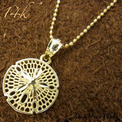 ハワイアンジュエリー ゴールド 14金イエローゴールド サンドダラー ペンダントトップ 14K ペンダントトップ ペンダントヘッド SCGP531Y ネックレス 人気 ギフトHawaiian jewelry