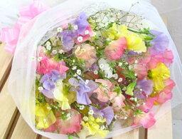 スイートピー 【スイートピーミックスの花束 30本入ってます】【生花】【花束】【誕生日】【お祝い】【記念日】【フラワーギフト】